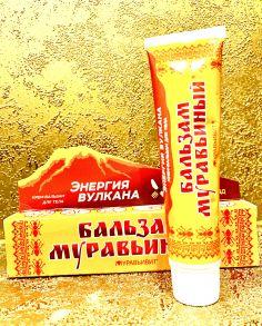 Крем-бальзам для тела ЭНЕРГИЯ ВУЛКАНА Пчелиный яд  «Муравьивит Muravivit»®, 44 мл