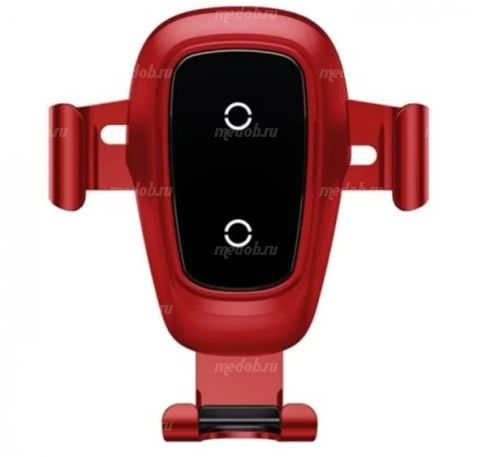 Автомобильный держатель Baseus Wireless Charger Gravity Car Mount (Red) WXYL-09