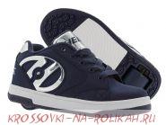 Роликовые кроссовки Heelys Propel Ballistic HE100173