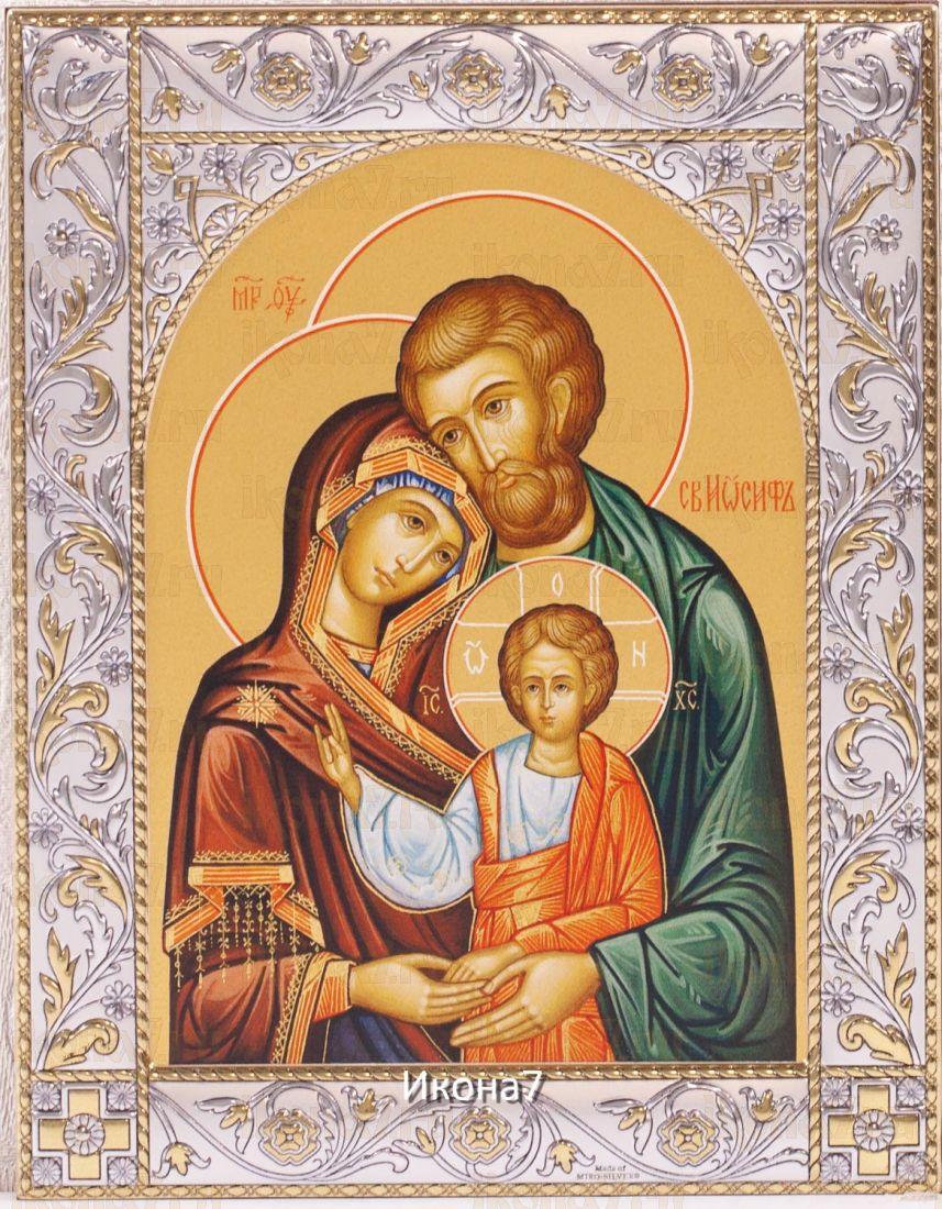 Икона Святое Семейство (14х18см)