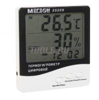 МЕГЕОН 20209 Цифровой настольный термогигрометр с выносным датчиком фото
