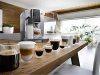 Купить кофемашину DeLonghi ECAM 350.75.S
