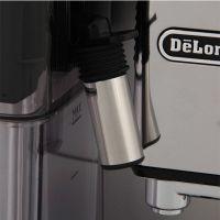 Купить Кофемашину Delonghi ECAM 550.75 MS