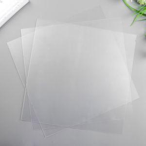 Лист пластика (прозрачный) 30х30 см (набор 3 шт.) 0,3 мм   4790504