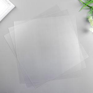 Лист пластика (прозрачный) 30х30 см (набор 3 шт.) 0,5 мм   4790505