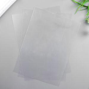 Лист пластика (прозрачный) А4 (набор 3 шт.) 0,3 мм   4790501