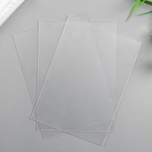 Лист пластика (прозрачный) А5 (набор 3 шт.) 0,7мм   4790500