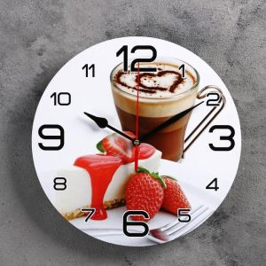 """Часы настенные, серия: Кухня, """"Кофе и клубника """", 24 см 3571429"""