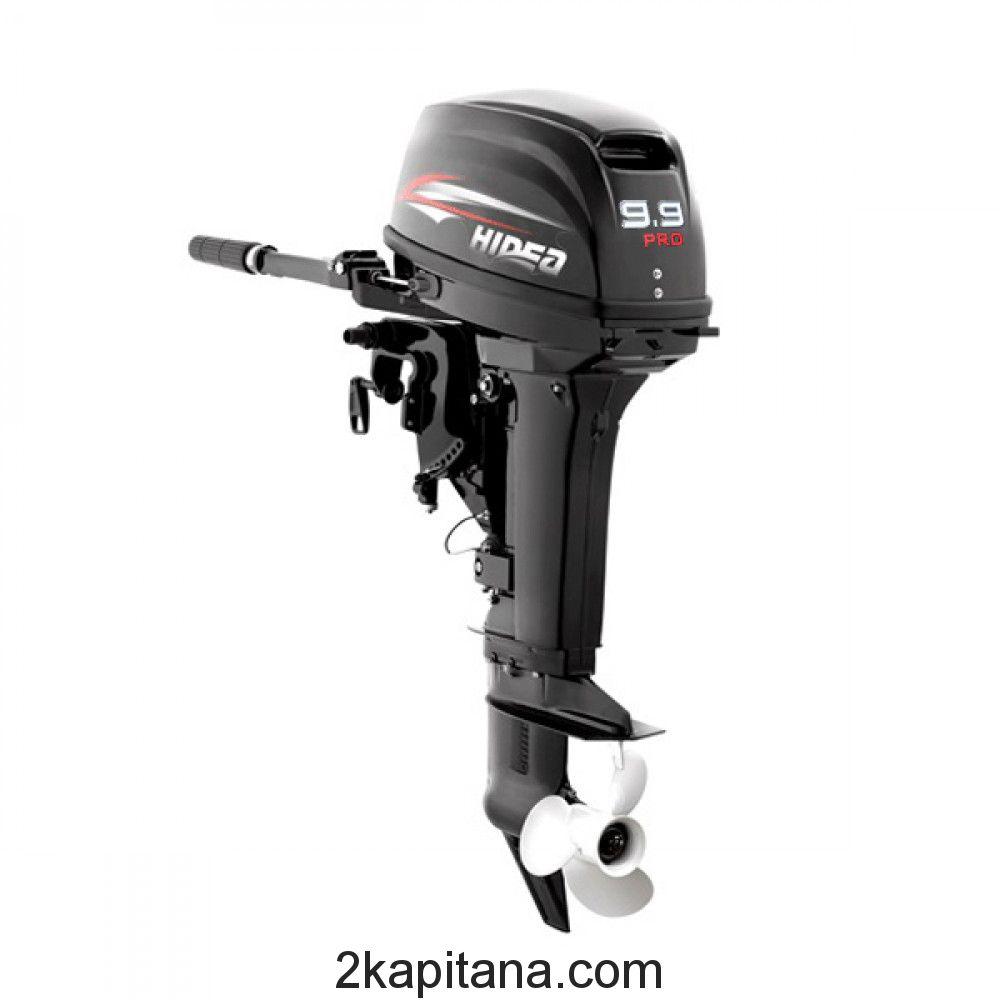 Лодочный мотор HIDEA HD 9,9 FHS PRO