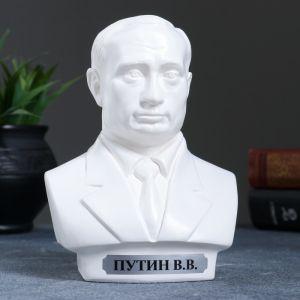 Бюст Путин средний белый 16 см 1186495