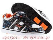 Роликовые кроссовки Heelys Bolt Plus X2 770938