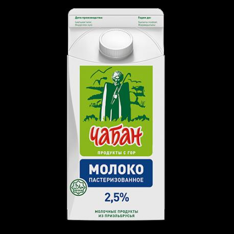 """Молоко """"Чабан"""" 2,5%  , 1,5л, п/уп"""