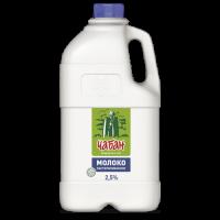 "Молоко ""Чабан"" 2,5% , 2л, канистра"