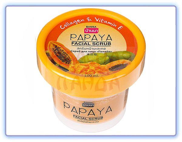 Скраб для лица Папайя – Энзимный пилинг с папаином Banna