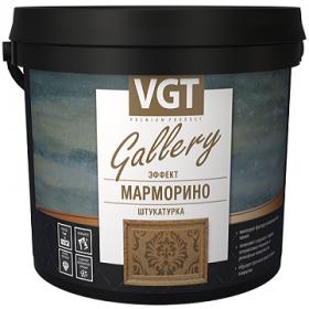 Декоративная Штукатурка VGT Марморино 16кг с Эффектом Полированного Камня / ВГТ Марморино