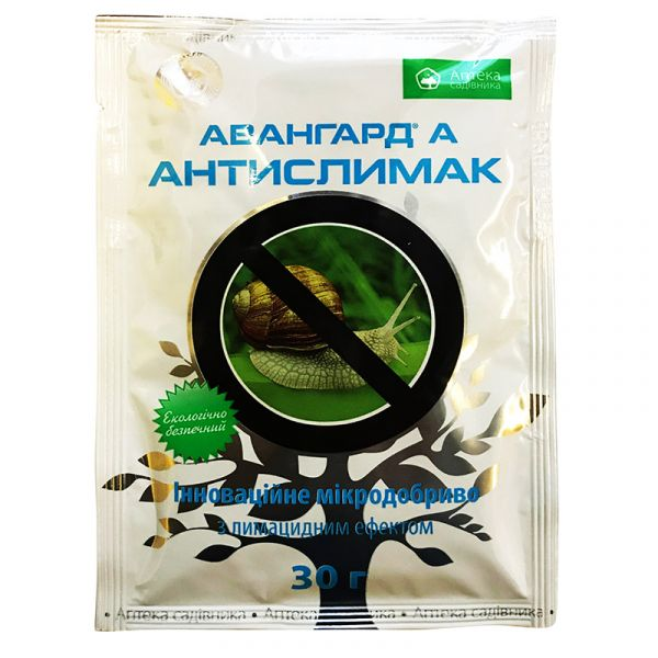 """Авангард Антислизень"" (30 г) от Ukravit, Украина"