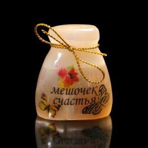 Сувенир «Мешочек счастья», селенит 2392183