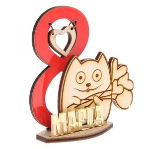 """Сувенир дерево с золотом """"8 марта Кот"""" 9,5х9,5 см   3007865"""