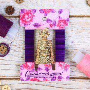 Напёрсток «Золотые ручки», под золото