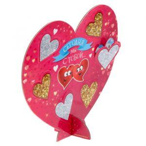 Сердце сувенирное с окошечками «Сегодня мы с тобой»