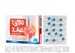 ЧУДО ХАШ - КАПСУЛЫ  для суставов с хонроитином и глукозамином , 30 капсул