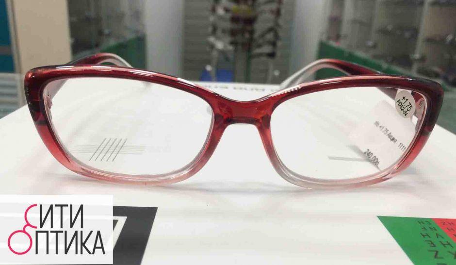 Готовые очки Oscar 908