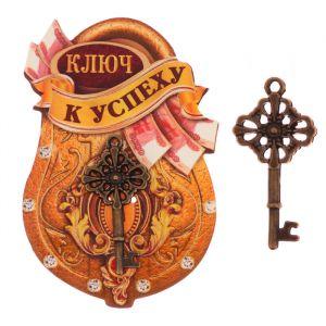 "Ключ ""К успеху"", 8.5 х 5,5 см 2811526"