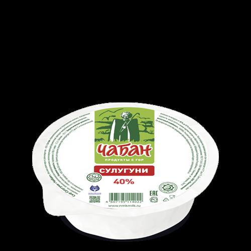 """Сыр Сулугуни """"Чабан"""" 40% ,~450-650гр"""