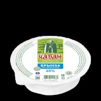 "Сыр Брынза ""Чабан"" 45% , ~450-650гр"