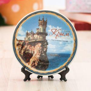 Сувенирная тарелка «Крым», d=10 см