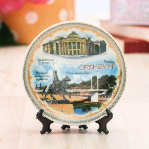 Тарелка декоративная «Оренбург», d=10 см