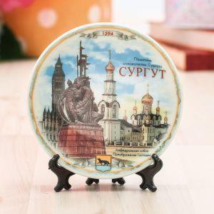 Сувенирная тарелка «Сургут», d=10 см
