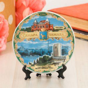 Тарелка сувенирная «Самара. Коллаж», d=10 см