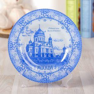Тарелка декоративная «Москва», d=20 см