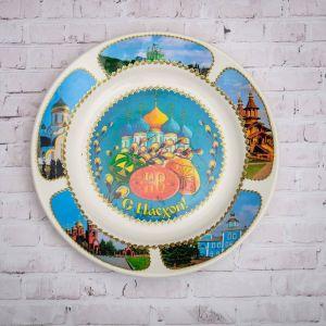 Тарелка декоративная «С Пасхой», ХВ, D=20 см 4074810