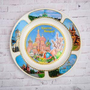 Тарелка декоративная «С Пасхой», яйца с вербой, D=20 см 4074812