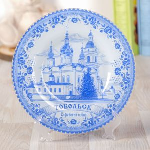 Тарелка декоративная «Тобольск», d=20 см