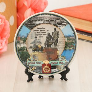 Тарелка сувенирная «Нижний Тагил. Памятник Черепановым», d= 10 см