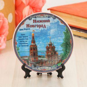 Тарелка сувенирная «Нижний Новгород. Рождественская церковь», d=10 см
