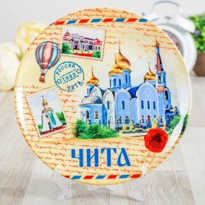 Тарелка декоративная «Чита. Почтовая», d=20 см