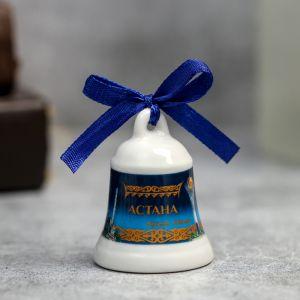 Колокольчик «Астана. Байтерек»