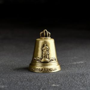 Колокольчик «Саранск»
