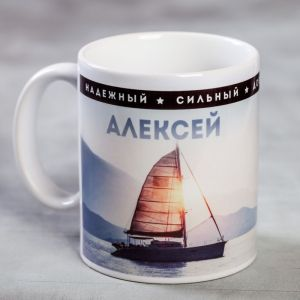 "Кружка ""Алексей"", 300 мл 4027726"