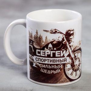 Кружка «Сергей», 330 мл 2749417