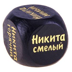 """Кубик с именем """"Никита"""""""
