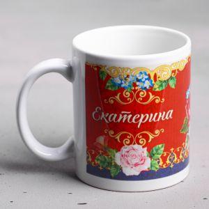 """Кружка """"Екатерина"""" 330 мл"""