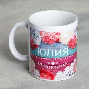 "Кружка ""Юлия"" цветы   2749407"