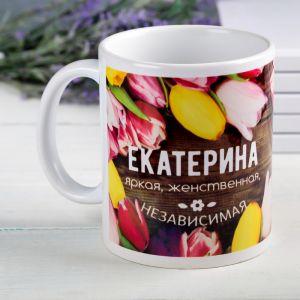 Кружка «Екатерина», 330 мл 2749414