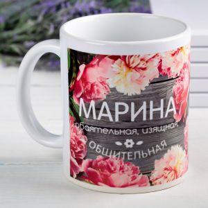 "Кружка с сублимацией ""Марина"" цветы, 300 мл  2749412"