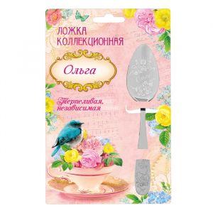 """Ложка с гравировкой на открытке """"Ольга"""""""